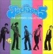 Jackson5-UltimateCollection.jpg
