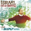 Israel_and_new_breed_album.jpg