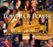 Tower_of_Power_40th_Anniversary.jpg